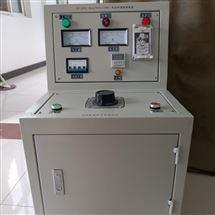 电力资质感应耐压试验装置