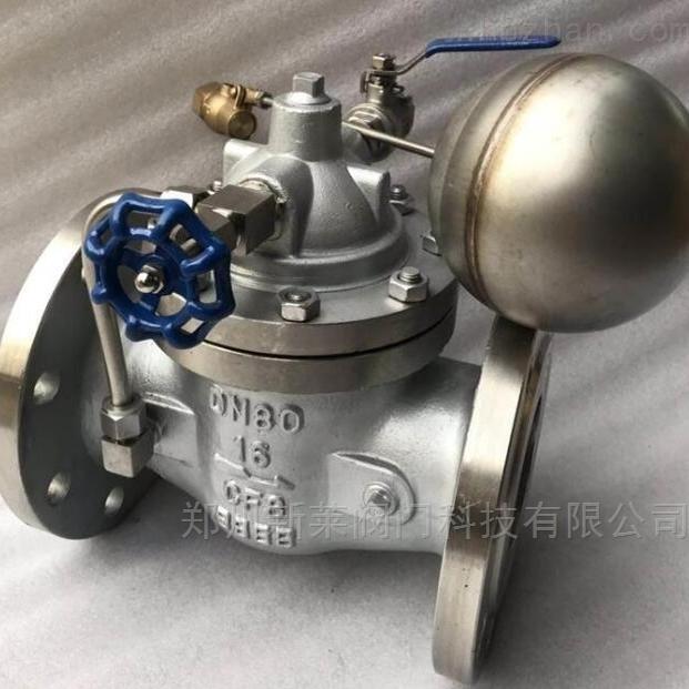 100X-16P水力不锈钢遥控浮球阀