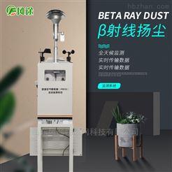 FT-YC01贝塔射线扬尘在线检测仪