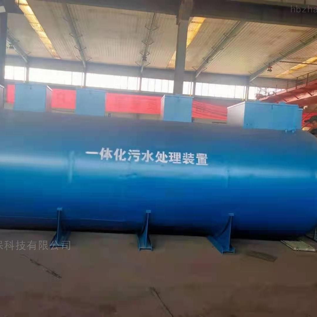 湖南地埋式生活废水处理设备