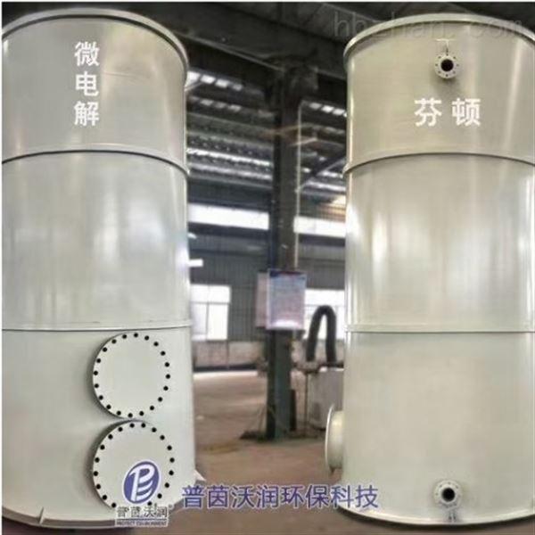 铁碳微电解反应罐成套设备