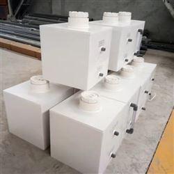 龙裕环保口腔诊所污水处理装置