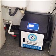 龙裕环保XIN口腔诊所污水处理器