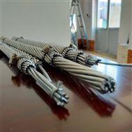 LGJ钢芯铝绞线120/25批发价格