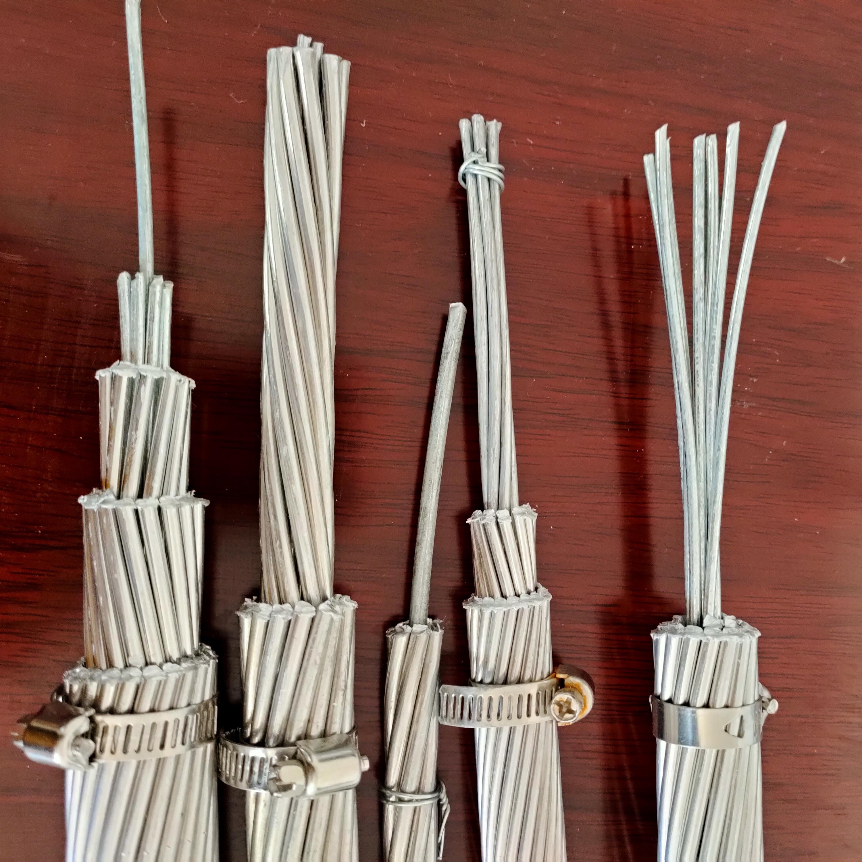 LGJ钢芯铝绞线规格240/40