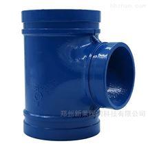 给水管道蓝色沟槽三通