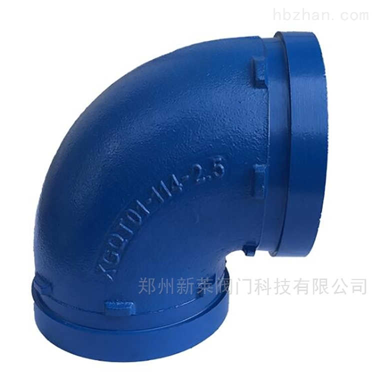 给水管道蓝色沟槽弯头