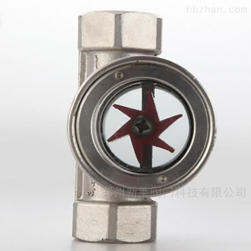 SG-YL11内螺纹叶轮视镜