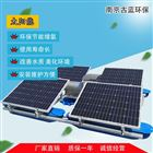 太阳能解层曝气机厂家哪家好