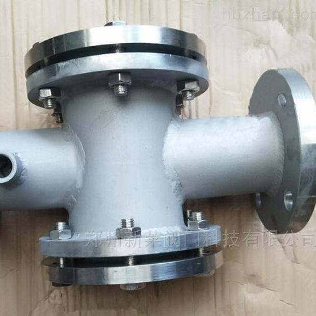 BWHGS07-103不锈钢夹套保温直通视镜