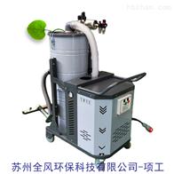 SH5500重型工业吸尘器