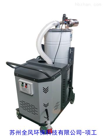 SH2200重型工业吸尘器