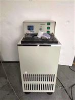 低温恒温校准水槽