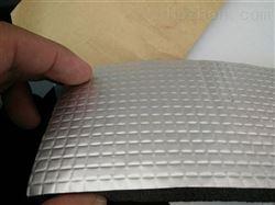 DN10-DN30铝箔贴面橡塑保温板