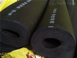 B2级橡塑保温管厂家多少钱一立方