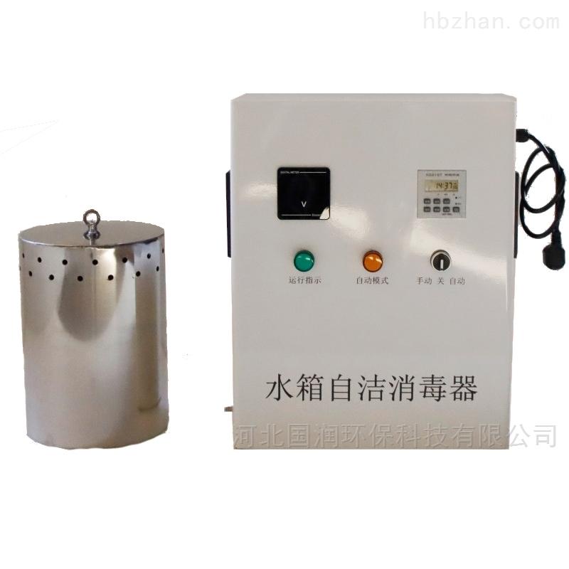 内置式紫外线消毒器