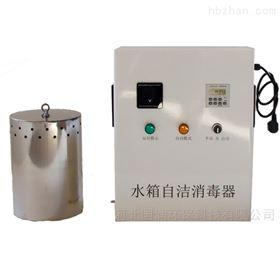 WTS-2B供应内置式水箱自洁消毒器