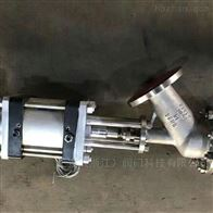 310S气动耐高温刀型闸阀