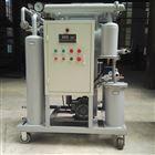 ZJB-50Z绝缘油单级真空小型移动式滤油机