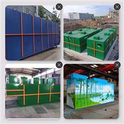 龙裕环保张家口/个人诊所污水处理设备