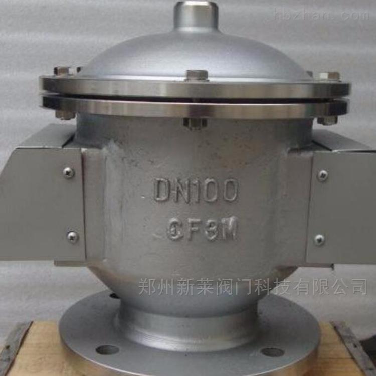 HXF-1接管式阻火呼吸阀