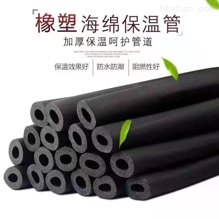 空调管道保温橡塑管黑色普通b2