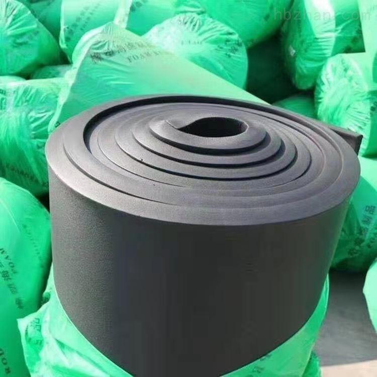 B1级橡塑保温板厂家,公司供货