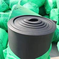 DN10-DN30B1级橡塑保温板厂家,生产企业
