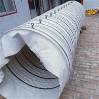 水泥厂装船机伸缩帆布袋