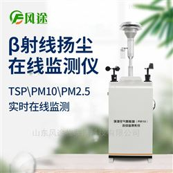 FT- YC01智慧工地扬尘监测方案