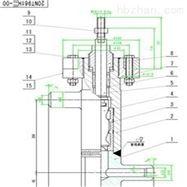 T666Y串級式氣動多級降壓高壓差調節閥