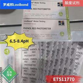 ET511770酸度试剂PHENOLRED/ PHOTOMETER Scuba ii/ET6004适用