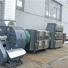 工业热处理烟净化器