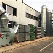 工业废气油烟净化机