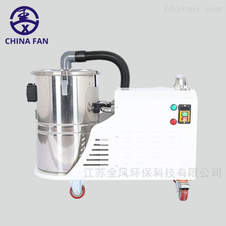 铝粉收集30L高压工业吸尘器