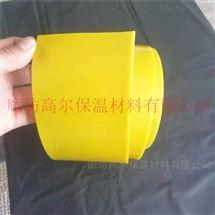 定做热力管道防腐材料热收缩带