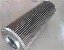 黎明滤芯LH0250DN003BH3HC