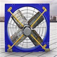 小型牛舍风机降温风扇