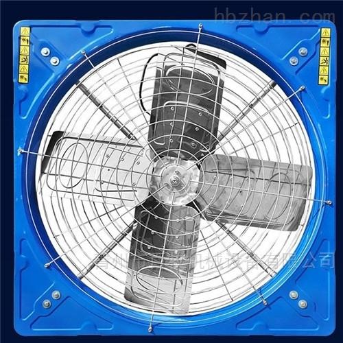 牛舍风机-奶牛场风扇参数-安装效果图片