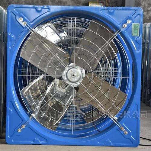 养殖设备降温通风牛舍风机