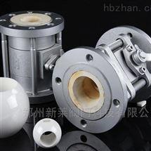 Q41TC-16P不锈钢陶瓷球阀