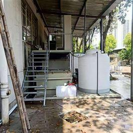 JTY酸洗污水处理设备