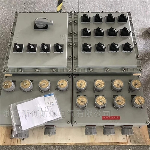 手推移動式防爆檢修配電箱