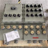 BXX-手推移動式防爆檢修配電箱