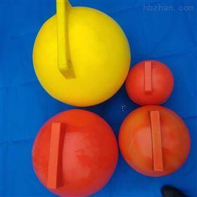 FQ300海上用彩色塑料浮球