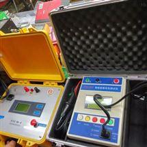 数字绝缘电阻测量仪