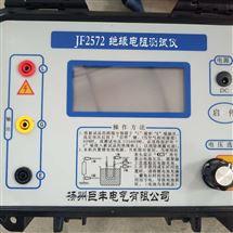 高绝缘电阻测量仪/智能摇表