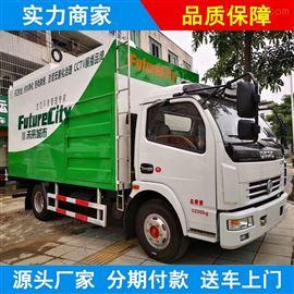 環保污水凈化處理車