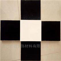 600*600黑色玻纤天花板生产