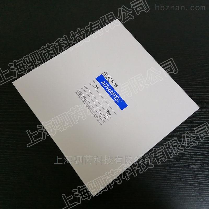 ADVANTEC东洋直径240mm 5A定量滤纸
